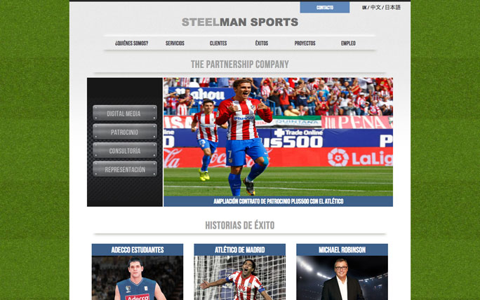 VdeVidania-Trabajos-WordPress-Steelman-Sports